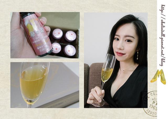 保養::好好喝的大人氣膠原蛋白飲 – NISSUI【海の姬】