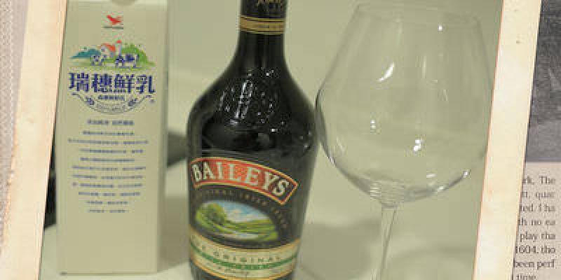 品味 ⋈ 在家小酌放鬆 - Baileys