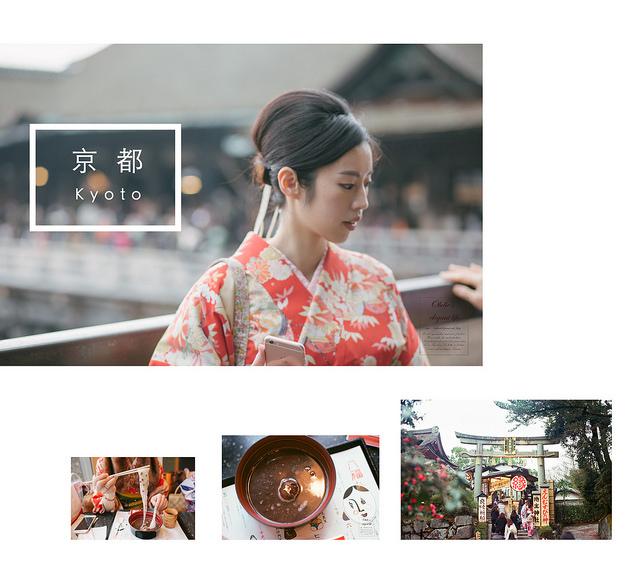 日本 ✿ 京阪奈自由行 |DAY2| (上) 岡本和服初體驗 – 遊清水寺、清水坂、普門庵