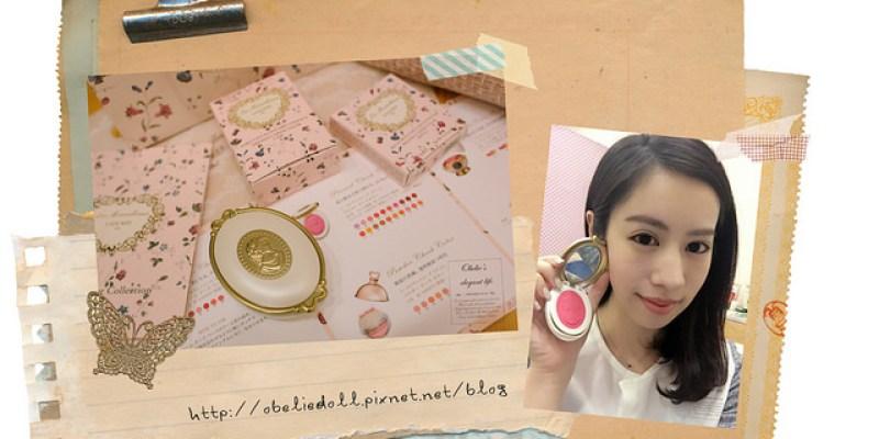 美妝 ♥ 日本買物::夢幻彩妝LADUREE仕女浮雕腮紅