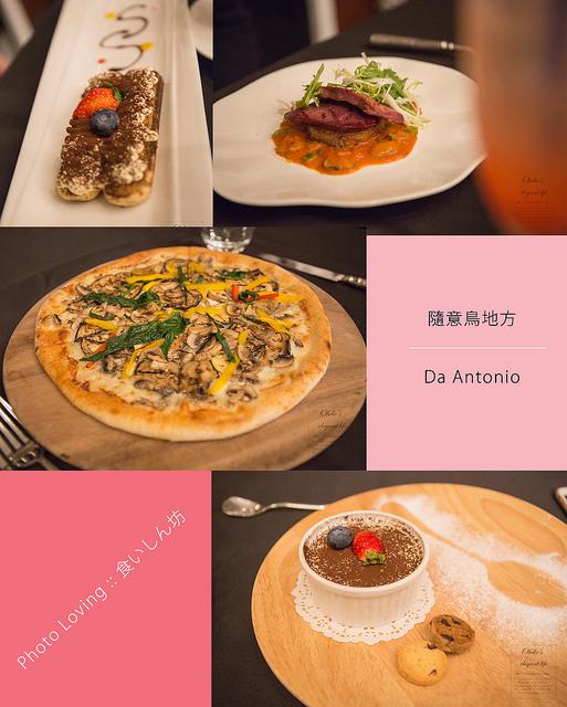 台北美食 ⋈ 家庭聚餐 – 隨意鳥地方 Da Antonio TAIPEI 101 5F