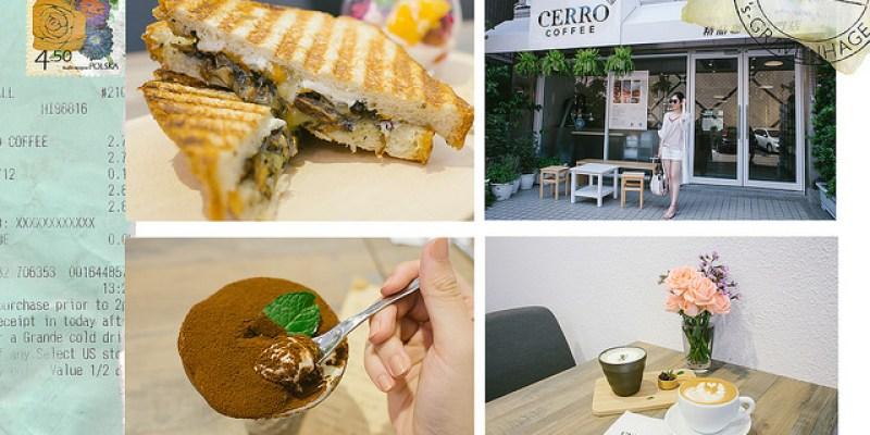 咖啡店::Cerro希羅精品咖啡 - 桃園也有精品咖啡/對於咖啡風味的堅持(附菜單參考)