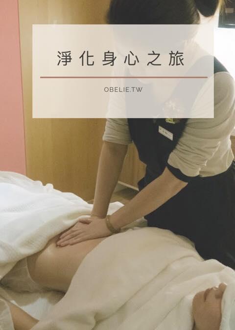 身心靈淨化之旅 – 脈輪平衡淨化 @台北東區SPA/依蘭雅閑幸福芳療
