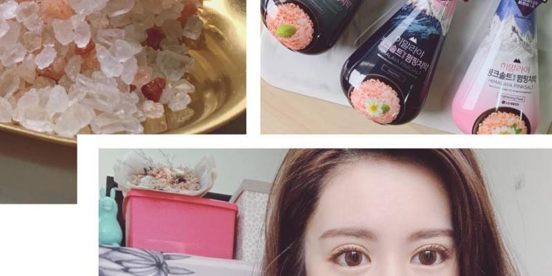 美齒:韓國推薦!提升戀愛運 口氣是關鍵 LG 喜馬拉雅牙膏 - 粉晶鹽系列、漱口水