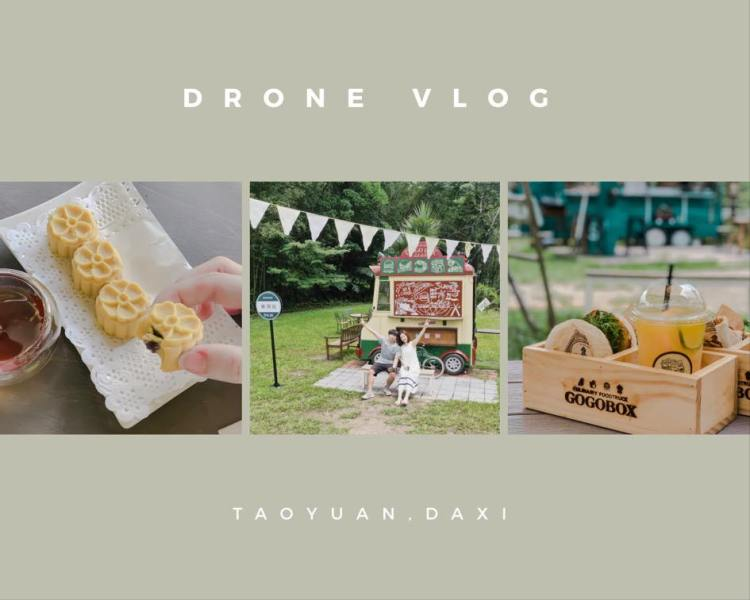 Drone Vlog#2 Taoyuan,Daxi 桃園大溪輕旅行/一日遊