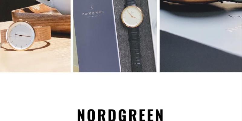 精品:來自北歐丹麥的簡約優雅 Nordgreen (文末八折折扣碼)