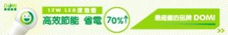 太和殿鴛鴦麻辣鍋(台北總店)|台北市信義路四段/北捷信義安和站《台北市信義區港台韓明星必來厲害單點制麻辣鍋名店推薦;影帝郭富城、劉德華來台必吃,霍建華、林心如也來過。》 @黃水晶的瘋台灣味