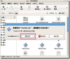 顯示install.sh內容