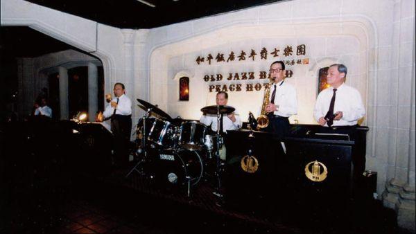 Band Jazz di Fairmont Hotel, Shanghai (Foto: ft)