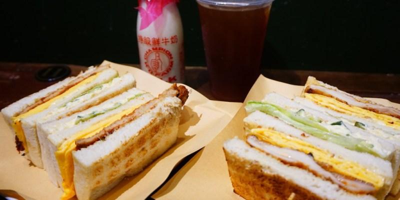 """【台北中正早午餐】高三孝碳烤吐司    在教室享受""""好豐盛碳烤土司"""