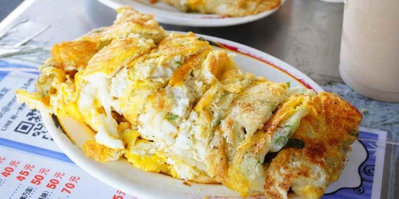 【台中北區早午餐】一心蛋餅 || 一中街古早味排隊早餐