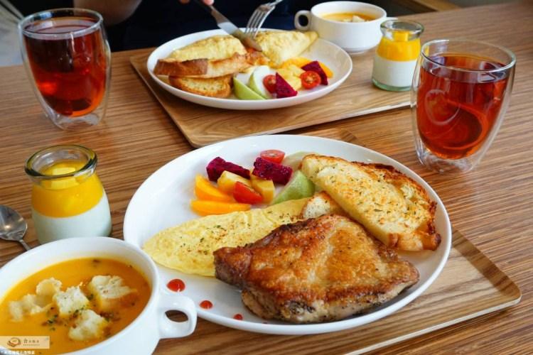 """【台南中西區早午餐】Mr. Ma Brunch    赤崁樓周邊""""台南高CP值早午餐"""