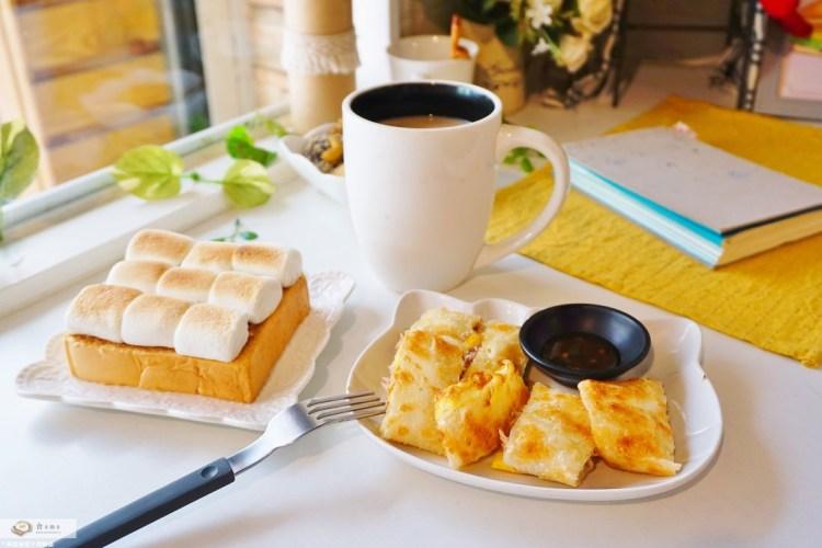 """【新北永和早午餐】小狐狸中西式料理    每周只營業兩天""""永和溫馨早午餐"""