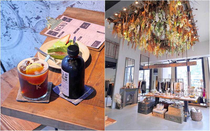 【台中咖啡】KiiTO KiiTO CAFE 公益路│西區:IG風生活選物咖啡館 五月天瑪莎老婆打造生活時尚美感空間!推薦西西里咖啡 藥罐黑咖啡及OVERTURE甜點。