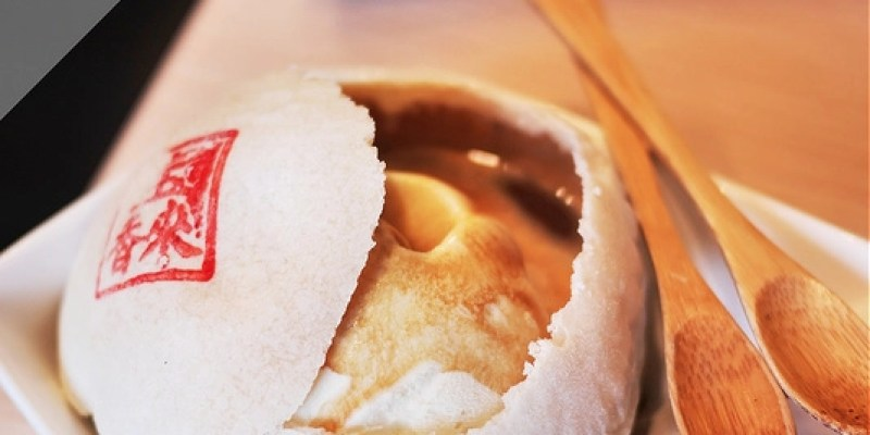 【府城漫步食記】小雨咖啡x3952拿鐵館 海安路│中西區:來自九份山城的專業咖啡職人~結合在地傳統與義式風情的玩趣椪餅咖啡~還有18禁的淡酒香提拉米蘇~目前不開放攜帶寵物囉!