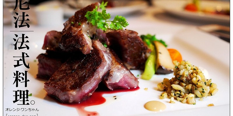 【府城漫步食記】尼法 法式料理│北區:超值午餐人潮滿滿~美國極黑和牛肋眼銷魂美味
