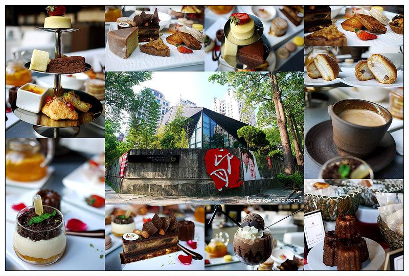 【台中散策食記】印月創意東方宴│月之芙:奢華氣派結合優雅時尚甜點空間