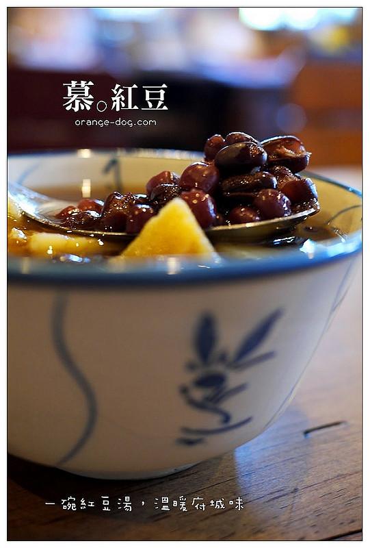 【府城漫步食記】慕紅豆‧柴燒紅豆湯:慢火慢活~柴燒燉煮的溫暖台南味