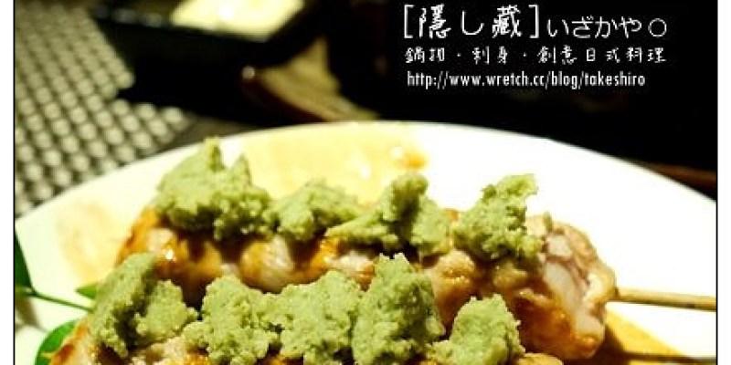 【台中散策食記】隱し藏日式居酒屋(2訪):熟客達人兔兔帶路~私房隱藏好料現形