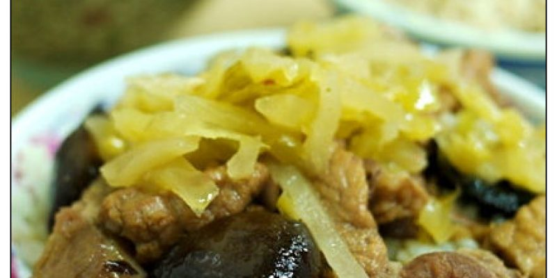 【府城漫步食記】目鏡陳點心攤│35年新化老店:青春小鳥的好味道~我的第一碗雞肉飯