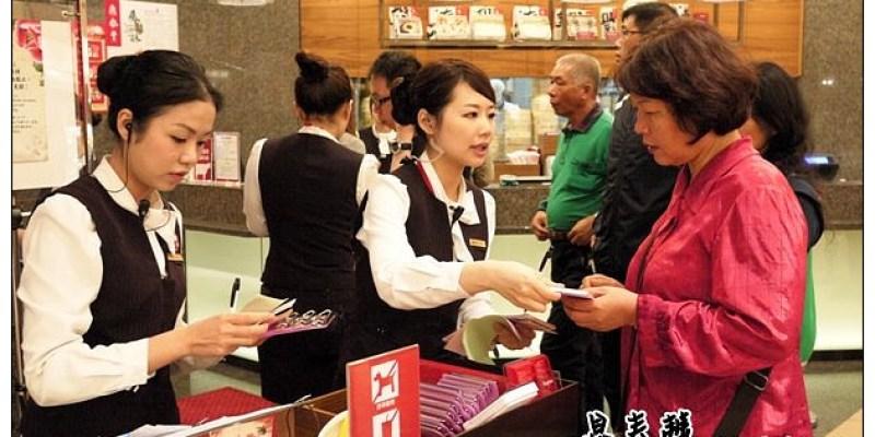 【台中散策食記】鼎泰豐‧台中大遠百店:正妹帶位好心情~久違的星級小籠湯包