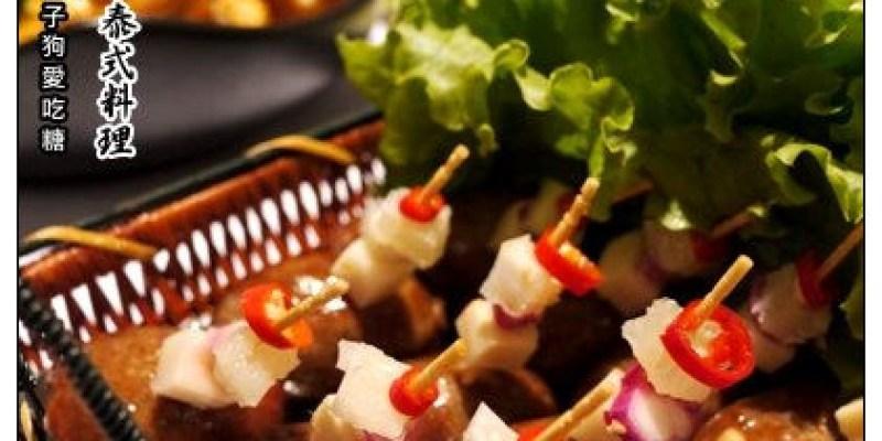 【台中散策試食】繽紛大遠百開幕~泰式美食搶先嘗味:非常泰泰式概念餐廳
