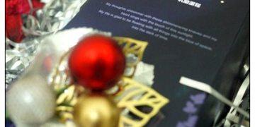 【試食】聖誕快樂~米迦專業烘焙的濃醇香:法式原味布蕾+千層乳酪