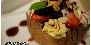 【府城甜溜食記】CHADOR'蜜糖吐司:迷你精緻的丹麥小蜜糖~酸酸甜甜好滋味