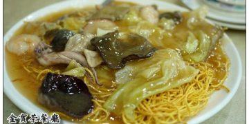 【台中散策食記】默默的超人氣茶水攤~凍檸茶跟爾康一樣都漫出來了:GP香港金寶茶餐廳