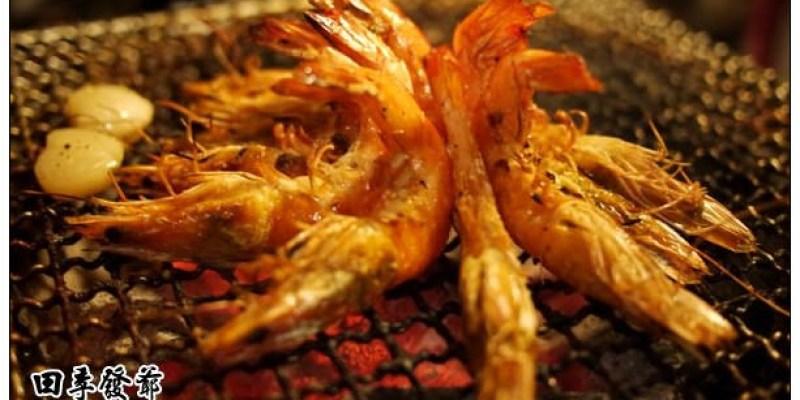 【台中散策食記】專業調味燒烤:田季發爺