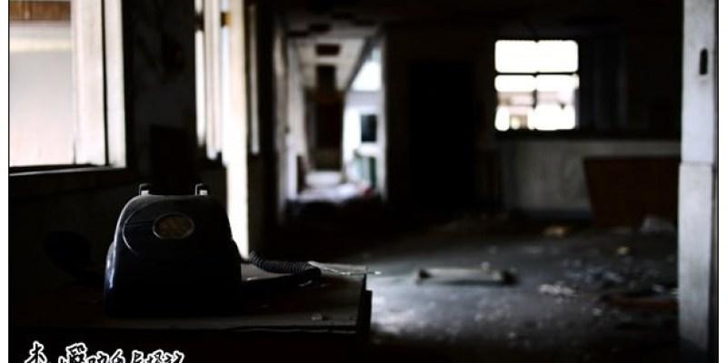 【府城漫步遊記】杏林醫院探訪:號稱台灣最大廢棄鬼屋~都市傳說解謎