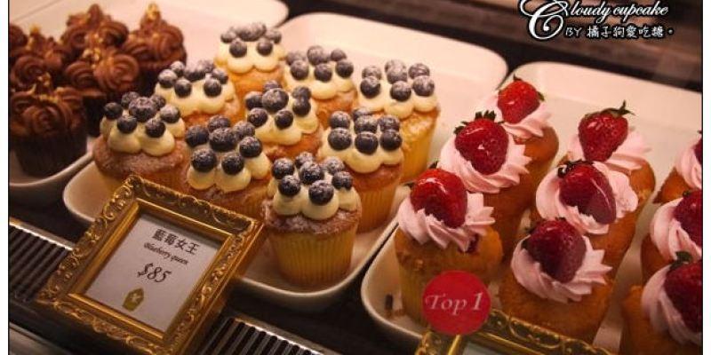 【台北慢步食記】療癒系甜點天使:克勞蒂杯子蛋糕