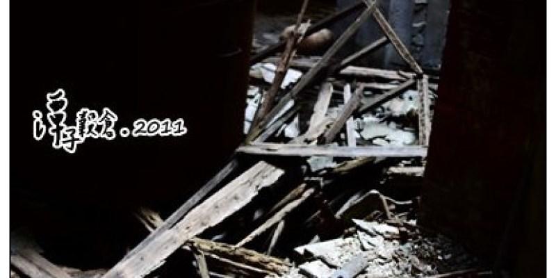 【台中散策遊記】七十年的風霜~歷史老屋探險:潭子穀倉