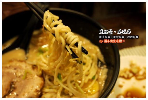 【台中散策食記】東江家‧風風亭:東海藝術街隨拍+人氣拉麵