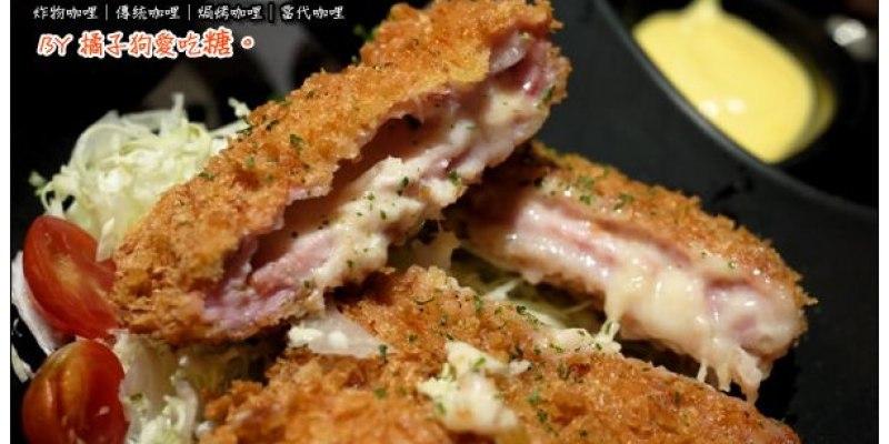 【台中散策食記】Mr.38咖哩專賣店:平價的精緻好味咖哩~美食拚圖又一塊