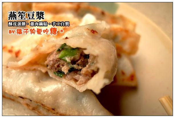 【台中散策食記】傳統ㄟ嘛好呷:燕笙豆漿