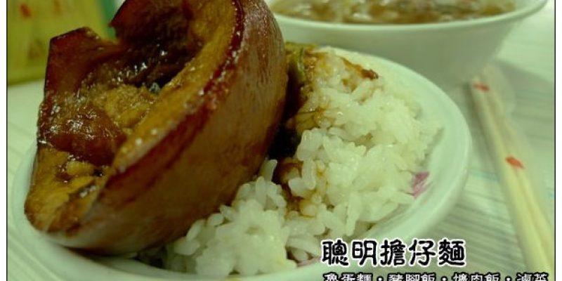 【台中散策食記】油嚕嚕才痛快:聰明魯肉飯