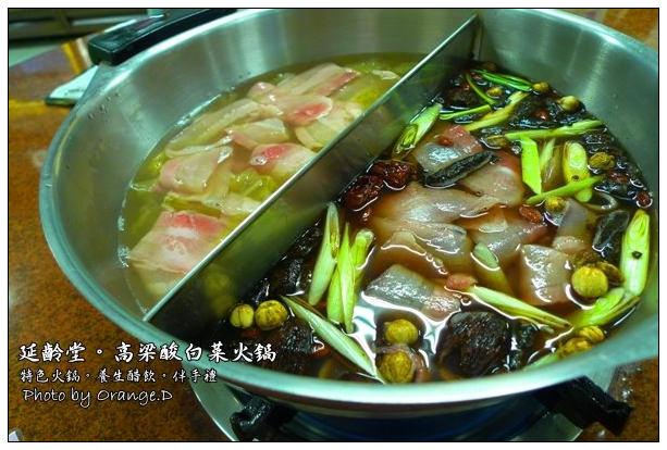 【府城好好吃】酸辣有勁:延齡堂。高梁酸菜白肉鍋