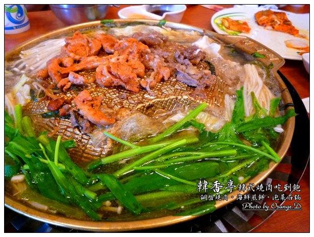 【台中好好吃】高C/P韓風:韓香亭。銅盤燒肉吃到飽