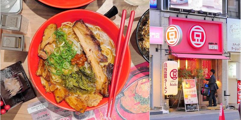 岡山拉麵_小豆島拉麵HISHIO:加麵不用錢吃到飽 招牌大份量炙烤叉燒麵肉量十足必點!