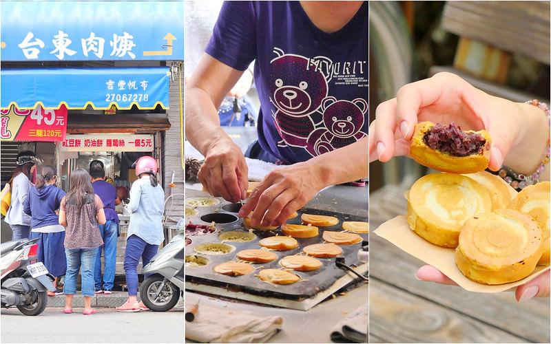西屯市場紅豆餅_逢甲夜市:紅豆餅每顆5元超便宜!隱藏傳統市場在地20年實惠老味道!