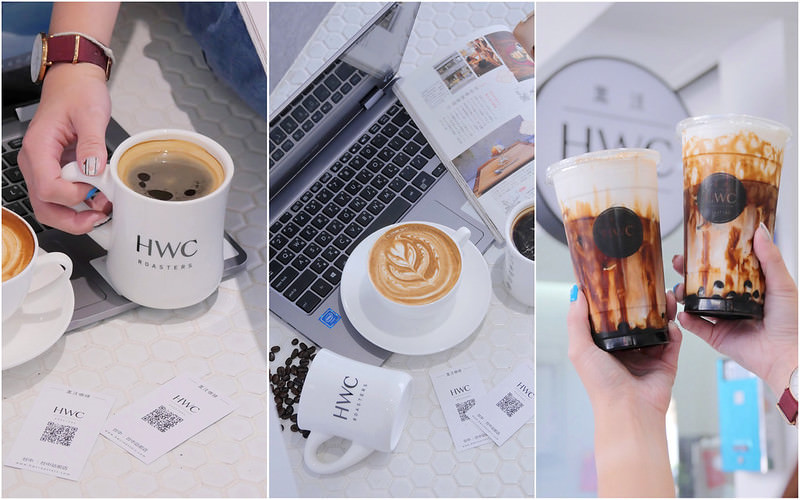 黑沃咖啡_台中咖啡:台中珍奶節冠軍黑糖黑玉拿鐵在這裡!精品拿鐵咖啡不用百元就喝得到!
