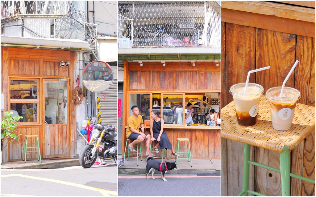 夏野豆行咖啡_台北行天宮站:台北轉角東京咖啡印象/碎檸檬冰咖啡必點/悠閒散步外帶咖啡吧