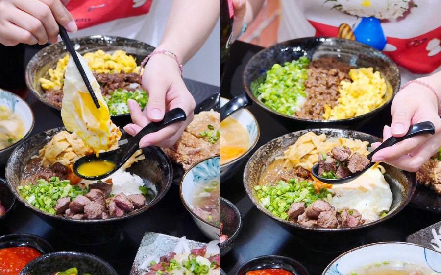 旻哥古早味牛肉燥飯_台中北區:牛肉燥+菲力牛+半熟蛋三爽牛B飯必吃!按讚分享肉量免費加!