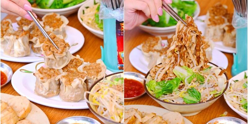 高家意麵_台中東協廣場:在地70年有巨無霸燒賣!麻醬麵+餛飩湯高CP值組合老客人必點!