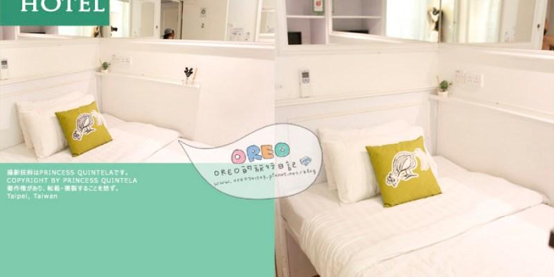 香港自由行→香港便宜飯店推薦◗◗◗像家一樣的銅鑼灣蘋果酒店