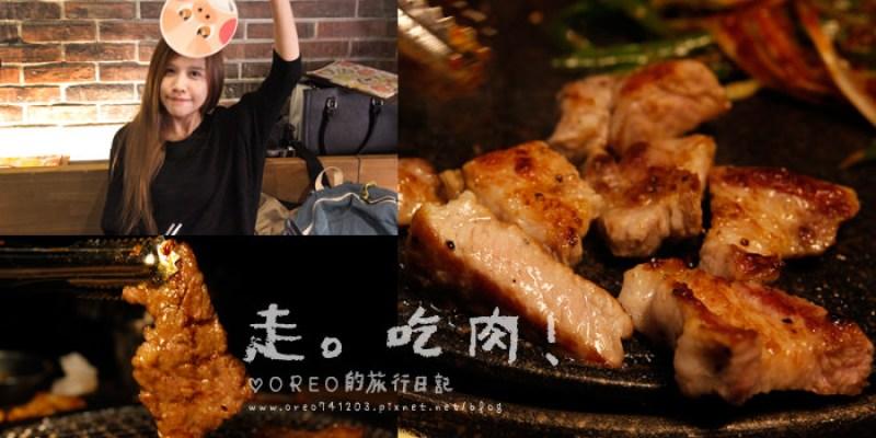【食記。台北中山區】吃肉。Eat Meat韓式燒肉~超軟嫩熟成豬肉&活烤鰻魚~~肉質大贏的美味燒肉店