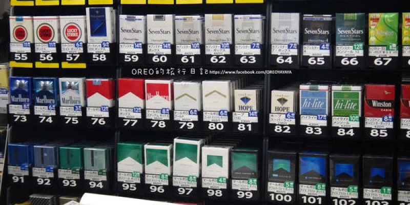 關西機場全家便利商店有賣免稅菸►日本全家購買日本境內菸►大阪有免稅的全家&7-11&激安殿堂一覽表