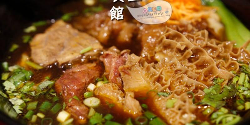 台北內湖►五二食館►熬煮72小時,值得用心體會的紅燒牛肉麵♨