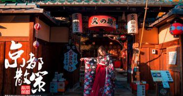 給新手的大阪京都奈良自由行範例行程~大阪自由行行程表~六天大阪京都參考行程